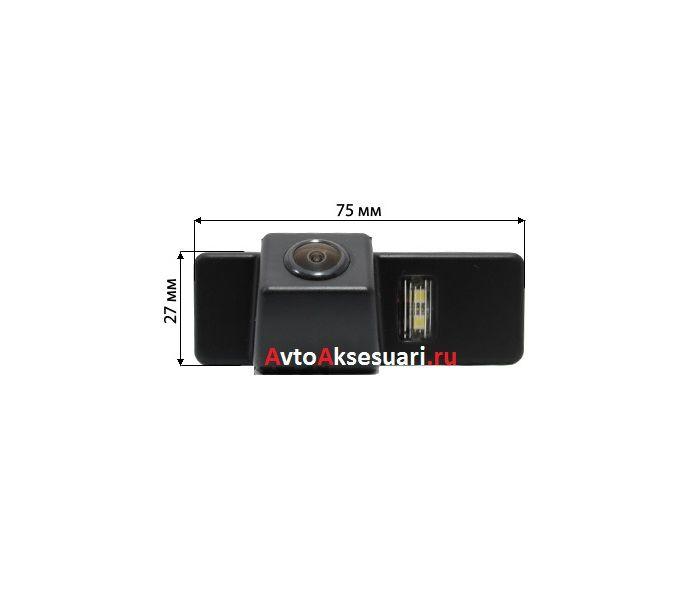 Камера заднего вида для Peugeot 1007
