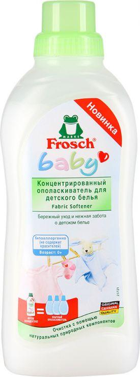 Frosch Концентрированный ополаскиватель для детского белья 0,75 л