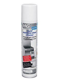 HG Средство для очистки нержавеющей стали 300 мл