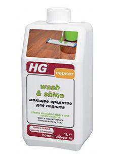 HG Моющее средство для паркета 1000 мл