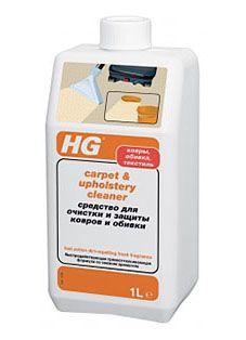 HG Средство для очистки и защиты ковров и обивки 1000 мл