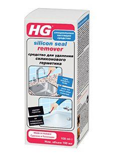 HG Средство для удаления силиконового герметика 100 мл