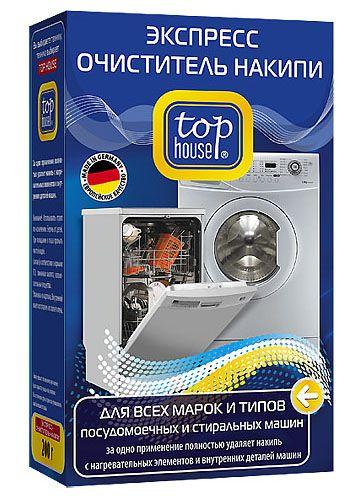 TOP HOUSE Экспресс-очиститель накипи для всех типов стиральных и посудомоечных машин, 200 г