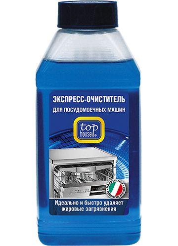 TOP HOUSE Экспресс-очиститель для посудомоечных машин, 250 мл