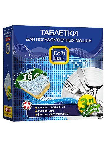 """TOP HOUSE Таблетки """"3 в 1"""" для посудомоечных машин всех типов, с формулой защиты стекла и серебра, 16 шт х 20 г."""
