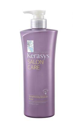 Корейский Бальзам-ополаскиватель для волос Kerasys Salon Care