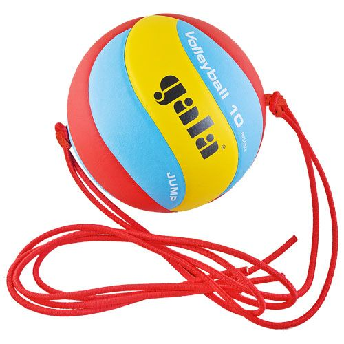 Волейбольный мяч на растяжках GALA Jump