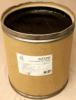 Битум строительный БН 70/30 (18 кг)