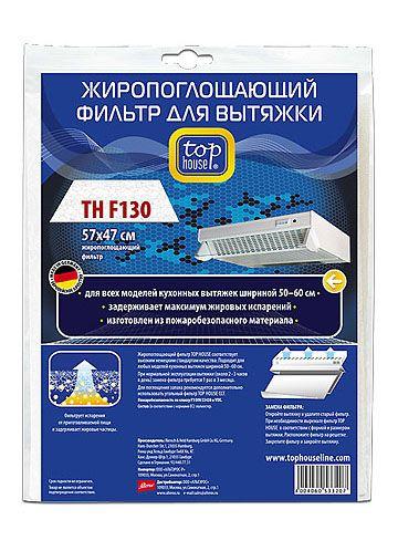TOP HOUSE TH F 130 Жиропоглощающий фильтр для вытяжки
