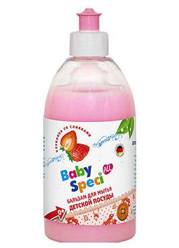 """BabySpeci Бальзам для мытья детской посуды """"Клубника со сливками"""", 500 мл"""