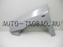 Крыло переднее L AMULET A15-8403010BB-DY