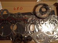 Комплект прокладок двигателя для Чери Амулет