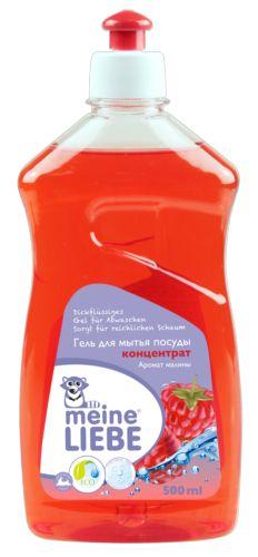 Meine Liebe гель для мытья посуды концентрат аромат малины 500 мл
