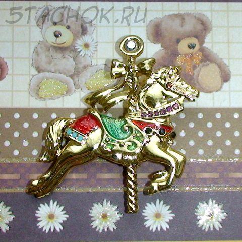 """Брошь """"Карусельная лошадка"""" под золото, эмаль, стразы"""