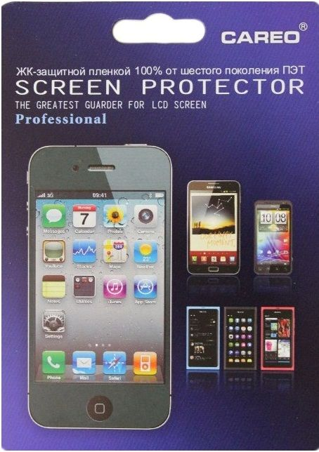 Двухсторонняя защитная пленка для iPhone 4/4S матовая