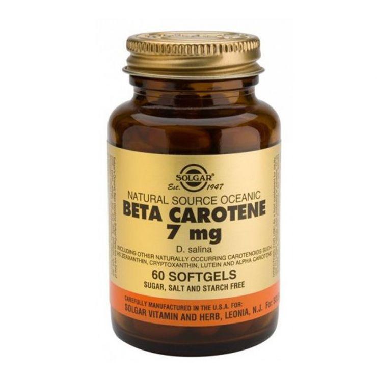 Бета Каротин 7 мг