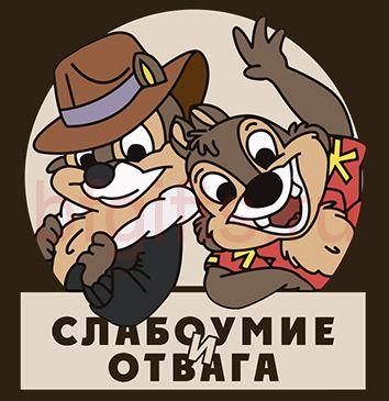"""18-річний хлопець загинув у Чернівецькій області, намагаючись зробити """"сонечко"""" на гойдалці - Цензор.НЕТ 3952"""