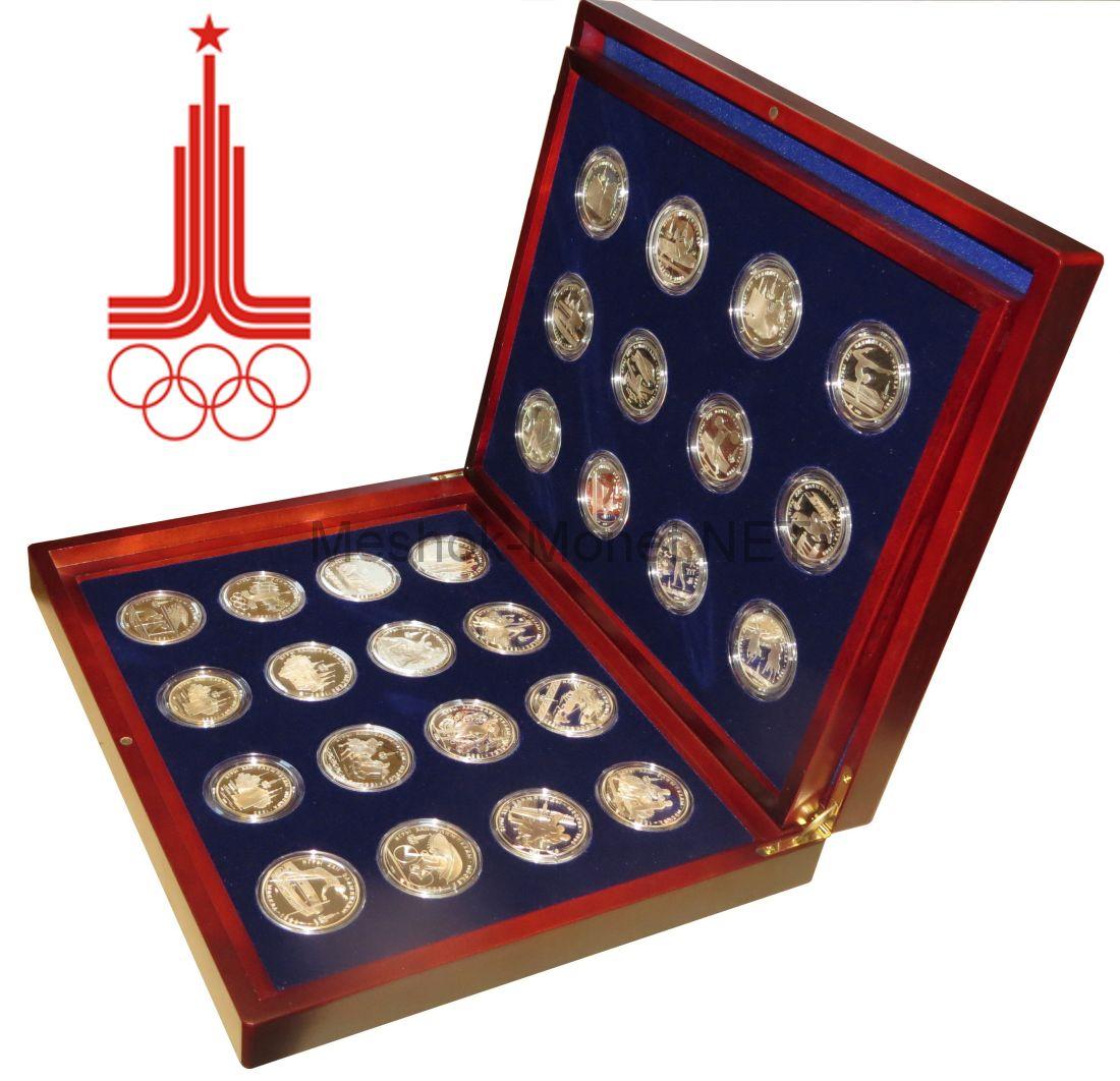 Набор серебряных монет Олимпиада 80 PROOF de Luxe