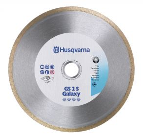 "Диск алмазный, ""Плитка"" BLADE CONT RIM:GS2C, 230-25.4x1,6x7.0"