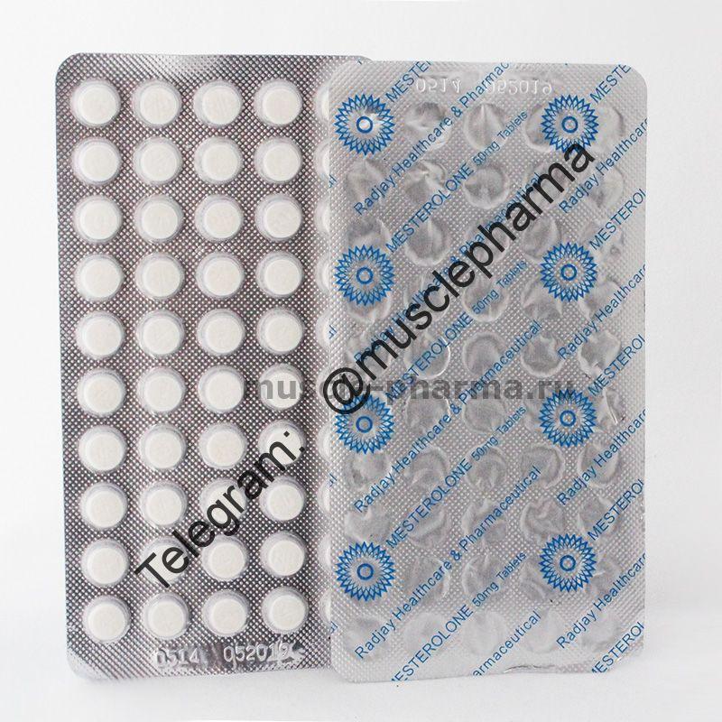 MESTEROLONE (ПРОВИРОН). 50 таб. по 50 мг.