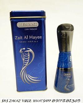 Змеиное масло для волос HEMANI