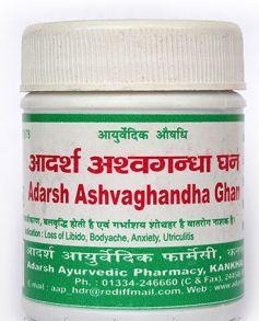 Ашвагандха Гхан (Ashvagandha Ghan) 40гр (100таб)