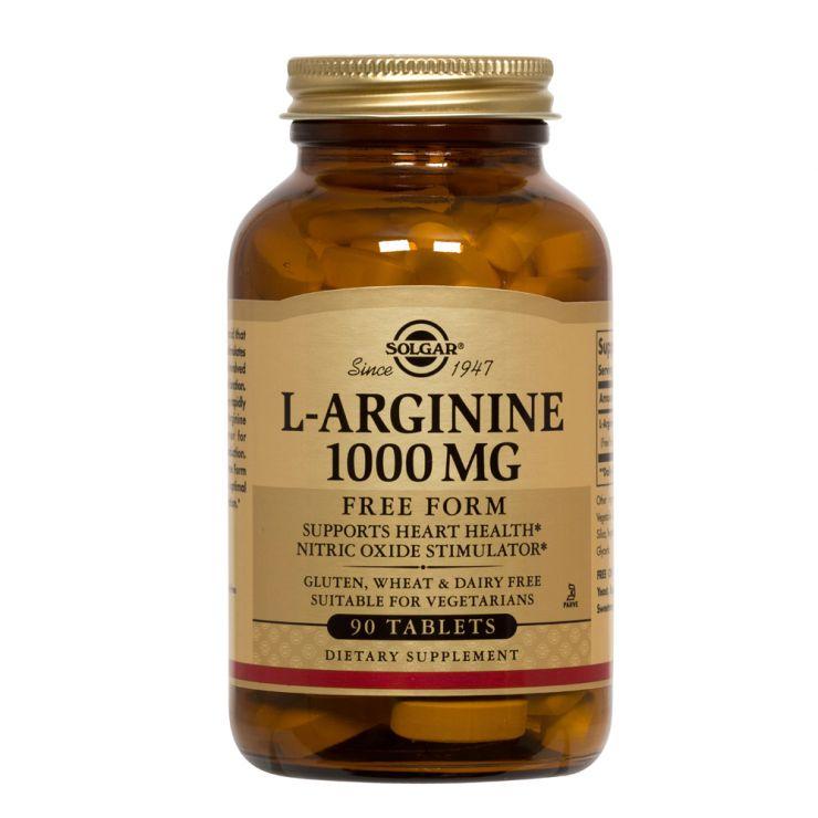 Капсулы L-Аргинин 1000 мг
