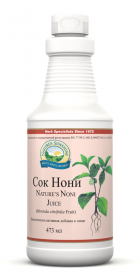 Сoк Нони (Nature's Noni Juice)