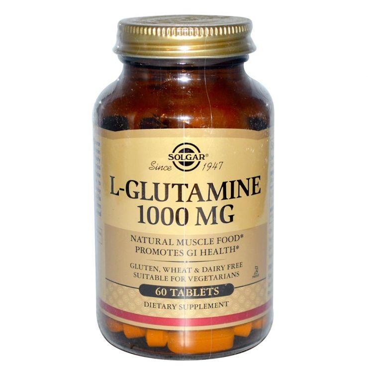 L-глутамин 1000 мг