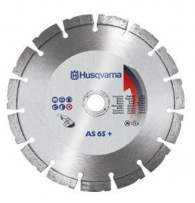 Диск алмазный, 230  AS65+ 230-22.2 40.0x2.8x12.5