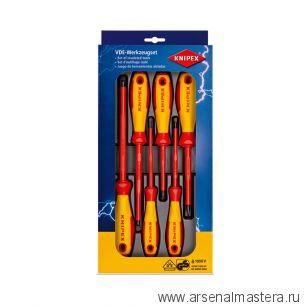 Набор отверток KNIPEX 00 20 12 V01  6 предметов 1000VDE: 3х0,5, 4х0,8, 5,5х1, 6,5х1,2, PH1, PH2