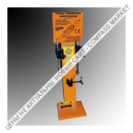 Пресс для демонтажа/монтажа пружин многорычажных подвесок, TopAuto-Spin (Италия)