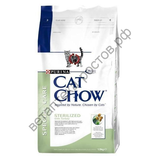 Cat Chow Special Care Sterilised