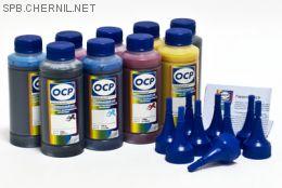 Комплект чернил ОСР (BKP202/203/201/200, CP200,CPL201, YP200, MP209, MPL210) для картриджей EPS 11880, 100 gr x 9