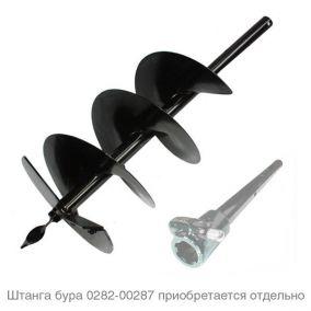 Бур (шнек) однозаход. 35х85 см, для MTL85R (необходима штанга 0282-00287)