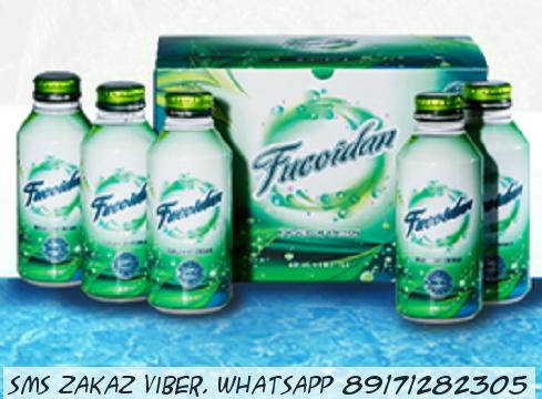 Фукоидан Fucoidan