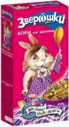 ЗВЕРЮШКИ Корм для кроликов (450 г)
