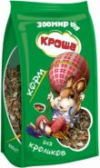 Кроша Корм для кроликов (800 г)