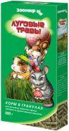 Луговые травы Корм в гранулах для кроликов, морских свинок, шиншилл, дегу и других мелких грызунов (500 г)