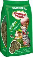 Луговые травы Корм в гранулах для кроликов, морских свинок, шиншилл, дегу и других мелких грызунов (800 г)