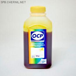 Чернила OCP 9142 Y для картриджей НР 72, 500 gr