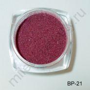 Бархатный песок, BP-21, амарант