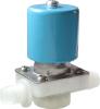 Клапан соленоидный миниатюрный нормально закрытый AR-YCWS4