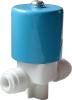 Клапан электромагнитный миниатюрный  AR-YCWS3 12в