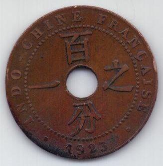1 цент 1923 г. Индокитай (Франция)