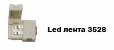 Коннектор для LED ленты 3528 Огонёк TD-71 (гн.-гн.)