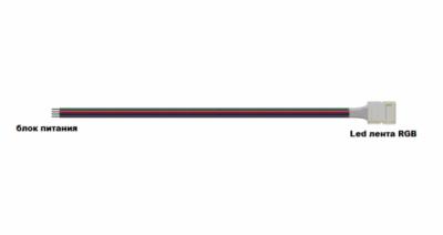 Коннектор для LED ленты RGB Огонёк TD-62 (пит.-гн.)