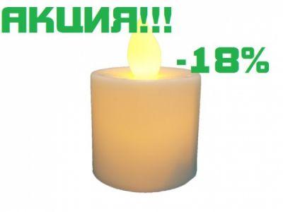 Свеча LED Огонёк LD-115 (жёлтый)