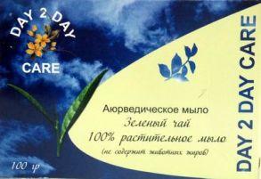 натуральное мыло мыльное ручной работы зеленый чай,100гр