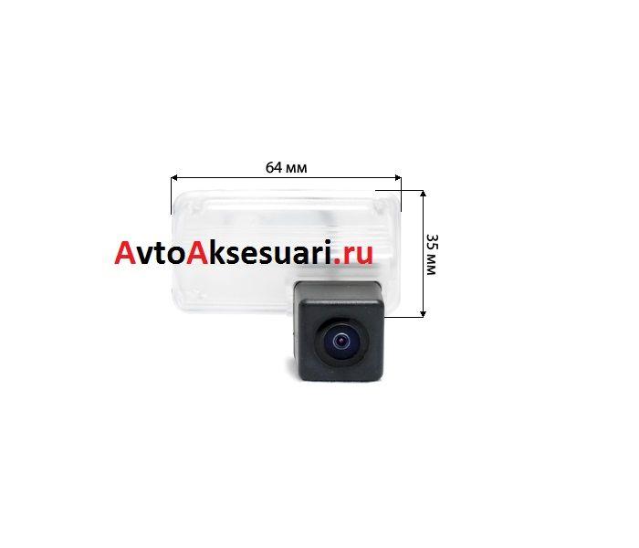 Камера заднего вида для Toyota Corolla 2013+